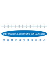 Orthodontic and Children's Dental Center - Kowloon - Dental Clinic in Hong Kong SAR