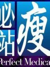 Perfect Shape and Skin Limited Mongkok - Medical Aesthetics Clinic in Hong Kong SAR