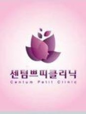 Centum Petit Clinic - busanjeom - Plastic Surgery Clinic in South Korea