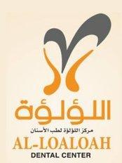 Al-loaloah Dental Center - Dental Clinic in Kuwait