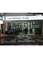 L&G Medical Clinic - General Practice in Singapore