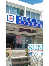 Klinik Ling - KLINIK LING SKUDAI TUN AMINAH