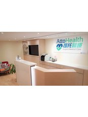 AttoHealth-TST - Medical Aesthetics Clinic in Hong Kong SAR