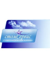 Stomservis Dental Clinic - Dental Clinic in Russia