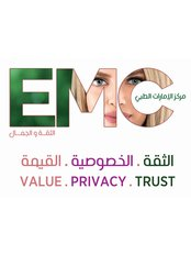 Emirates Medical Center - Muscat - Emirates Medical Center EMC