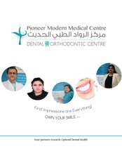 Pioneer Modern Medical Center - Dental Clinic in Oman