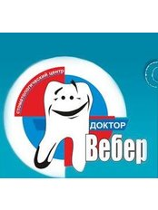 Dental Clinic Dr. Weber - Dental Clinic in Ukraine