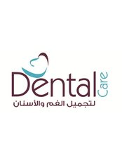 DENTAL CARE - New Cairo - DENTAL CARE
