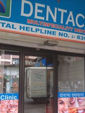 Dentacare dental clinic - Dental Clinic in India