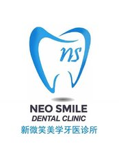 Neo Smile Dental Clinic - logo