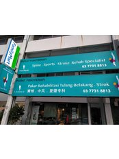 Spine, Sport, Stroke Rehab Specialist Centre PJ - Physiotherapy Clinic in Malaysia