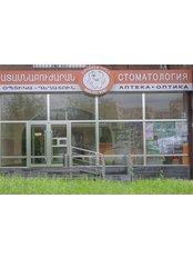 Maktus Dent - Dental Clinic in Armenia