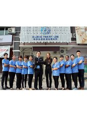 Klinik Terry Lee - the motivated crews~
