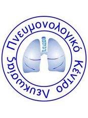 Andreas Zachariades - logo