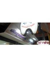 Surachai Dental Center - Dental Clinic in Thailand