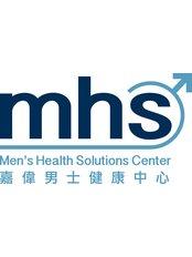 Mens Health Solutions Center - TST - General Practice in Hong Kong SAR